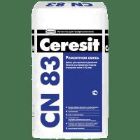 Купить смесь для бетона в нижнем новгороде купить бетон сарапуле